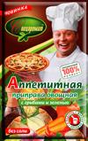 Appetitnaya-list