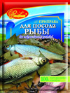 Приправа для посола рыбы