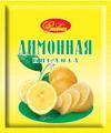 limon-small