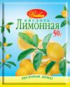 limon2-small